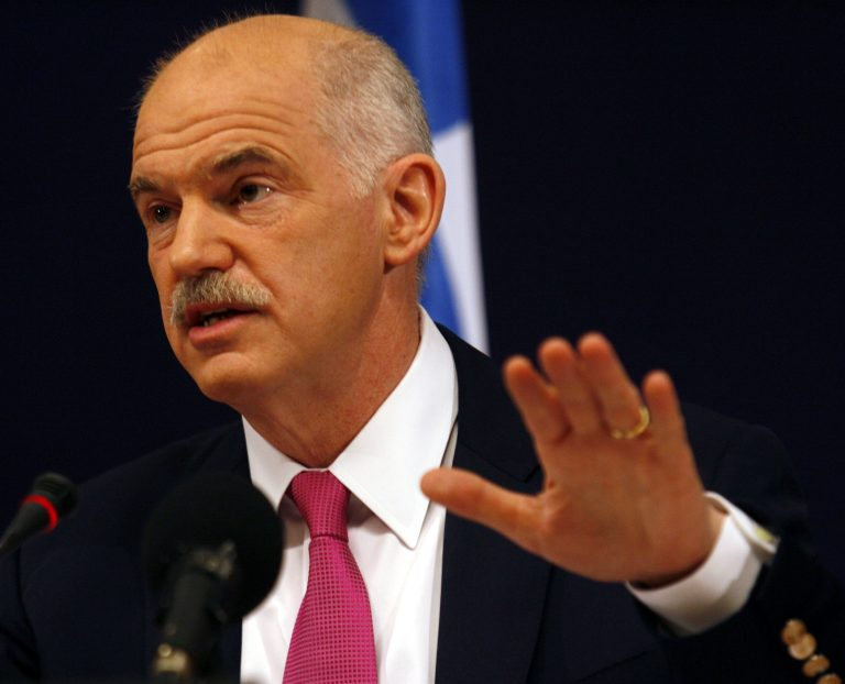 Προσφυγή στον μηχανισμό προανήγγειλε εμμέσως ο πρωθυπουργός | Newsit.gr