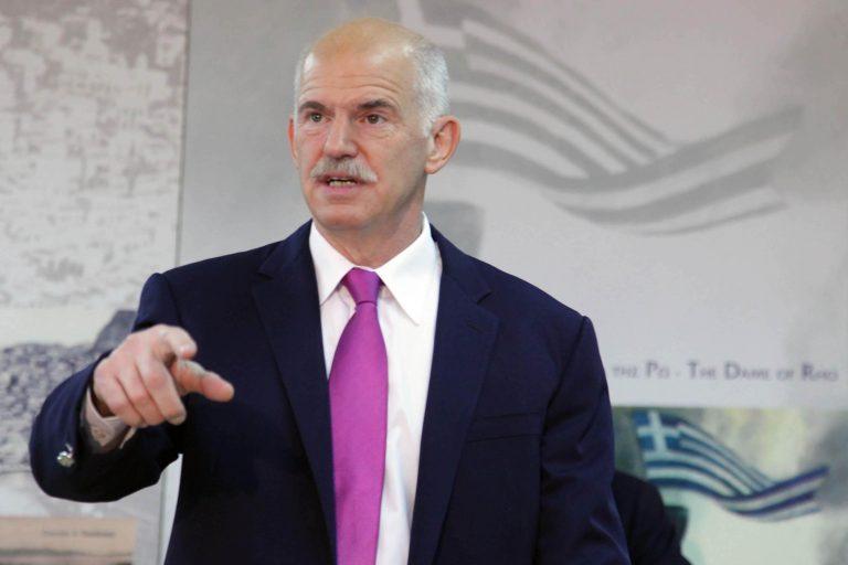 Παπανδρέου: Το επιβάλει το συμφέρον της χώρας   Newsit.gr