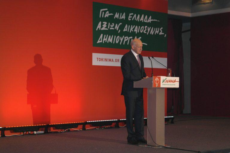 Οι υποψήφιοι βουλευτές με το κόμμα του Γιώργου Παπανδρέου | Newsit.gr