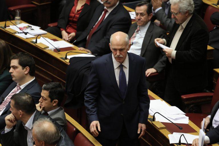 «Πολιτική έρευνα» για ανατροπή Παπανδρέου…! | Newsit.gr