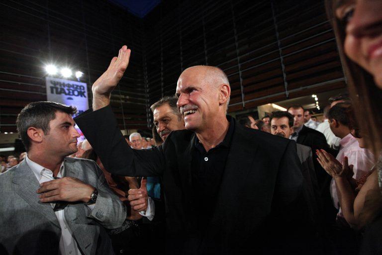 Ο Αγ. Βαλεντίνος… συνεπήρε τον ΓΑΠ που έγραψε άρθρο για τις γυναίκες | Newsit.gr