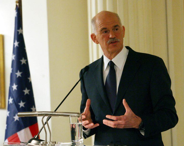 Παπανδρέου: Οι μεταρρυθμίσεις θα γίνουν   Newsit.gr