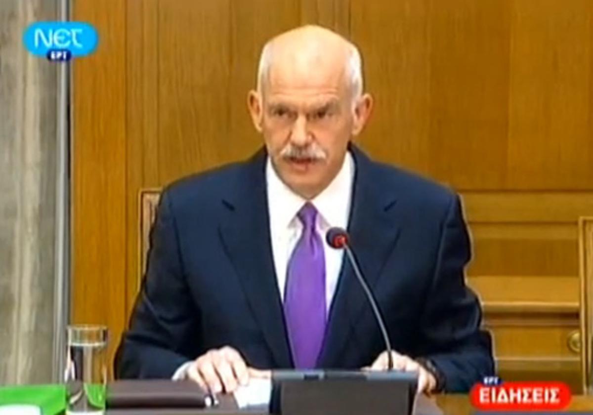 Εμφανή τα σημάδια της πίεσης στον πρωθυπουργό – έβγαλε έρπη   Newsit.gr
