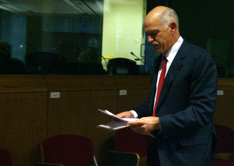 Θύελλα στο ΠΑΣΟΚ – Δεν δρομολογεί τις εξελίξεις ο Γ.Παπανδρέου | Newsit.gr