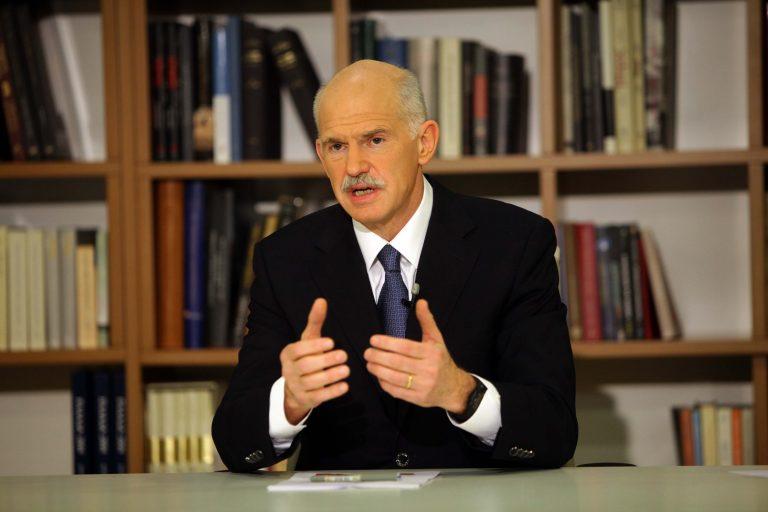 Κατέγραψαν ομιλία του Παπανδρέου στο Χάρβαρντ με κρυφή κάμερα! (VIDEO)   Newsit.gr