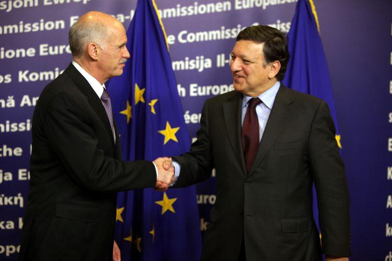 Κομισιόν: «Έξοδος από το ευρώ σημαίνει έξοδος από την Ε.Ε.» | Newsit.gr