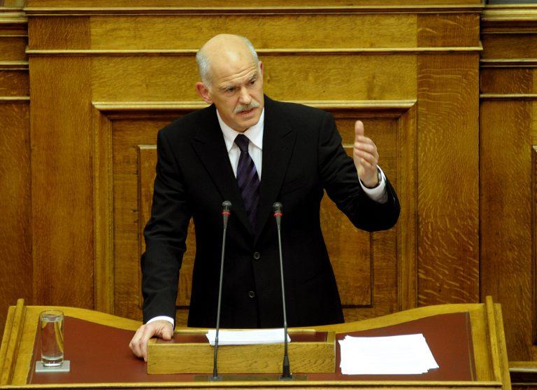 Έδειξε ότι δεν πρόκειται να πάει πουθενά ο Γ. Παπανδρέου | Newsit.gr