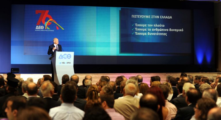 Οι αντιδράσεις των κομμάτων για την ομιλία Παπανδρέου | Newsit.gr