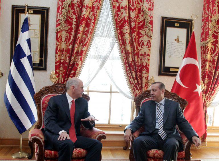Τηλεφωνική επικοινωνία Παπανδρέου με Ερντογάν | Newsit.gr
