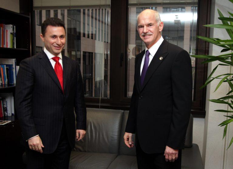 Γκρούεφσκι: «Με τον Παπανδρέου διευκολύνουμε τον Νίμιτς» | Newsit.gr