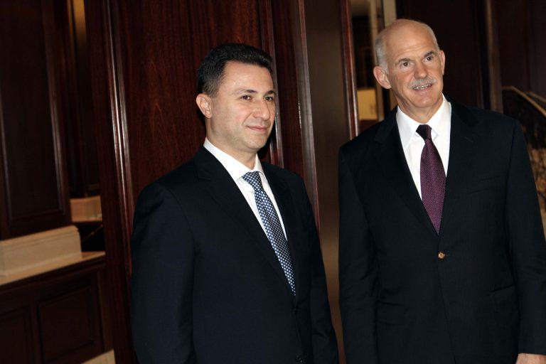 Αντάλλαξαν απόψεις για το θέμα της ονομασίας Παπανδρέου-Γκρούεφσκι | Newsit.gr