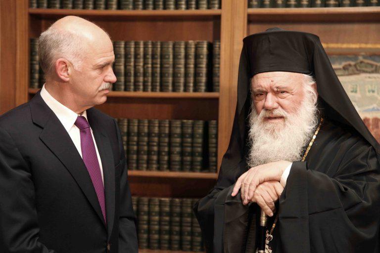 Ιερώνυμος: «Ενωμένοι, θα ξεπεράσουμε την κρίση» | Newsit.gr