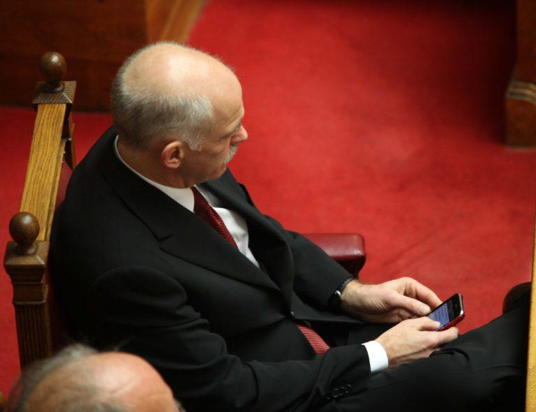 Το μήνυμα Παπανδρέου στο twitter για τα συμφέροντα   Newsit.gr