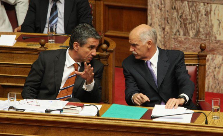 Δικογραφία για τις ΜΚΟ στη Βουλή – Στο «κάδρο» των ευθυνών Παπανδρέου – Λοβέρδος | Newsit.gr