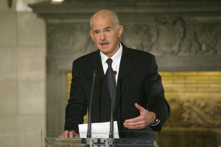 Γ. Παπανδρέου: «Στο ΔΝΤ, χωρίς δισταγμό» | Newsit.gr