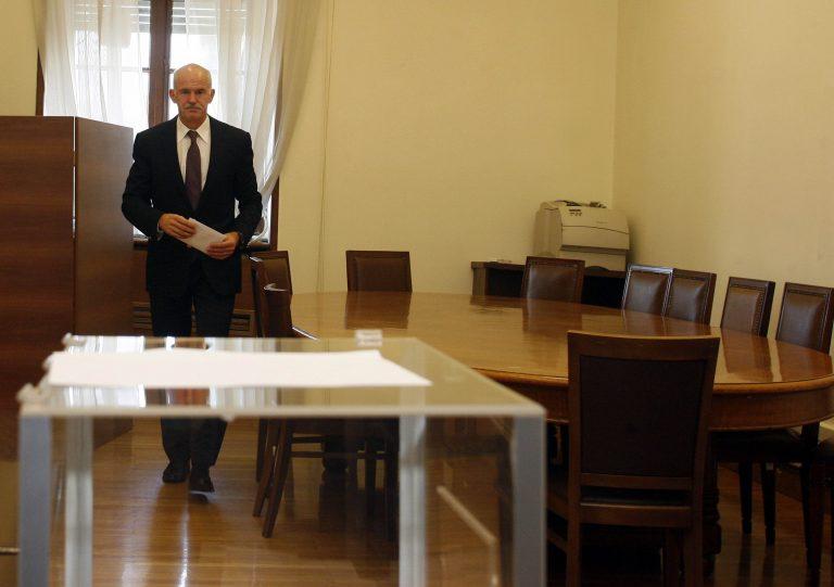 Γ. Παπανδρέου: «Νιώθουμε τον πόνο των πολιτών»   Newsit.gr
