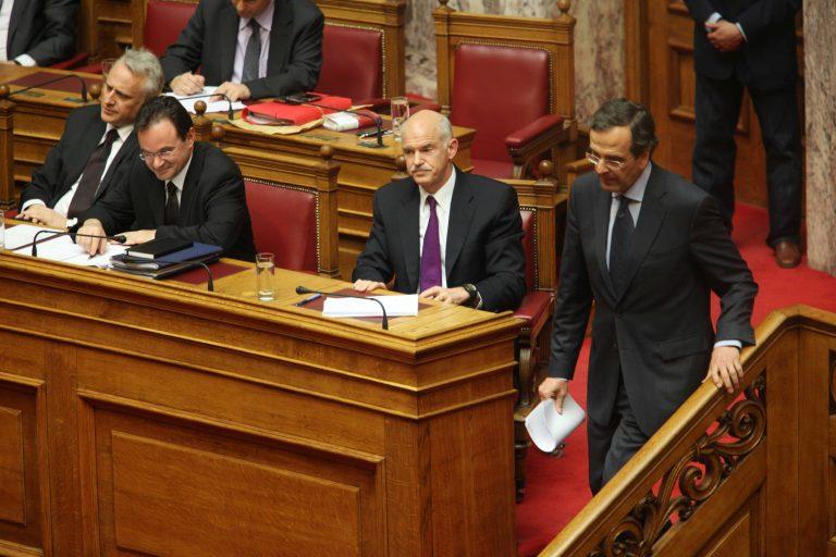 Σαμαράς: «Τερματοφύλακας πριν το πέναλτι ο κ. Παπανδρέου» | Newsit.gr