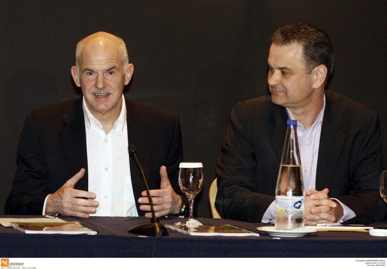 «Δεν υπάρχει κανένα θέμα χρεωκοπίας»   Newsit.gr