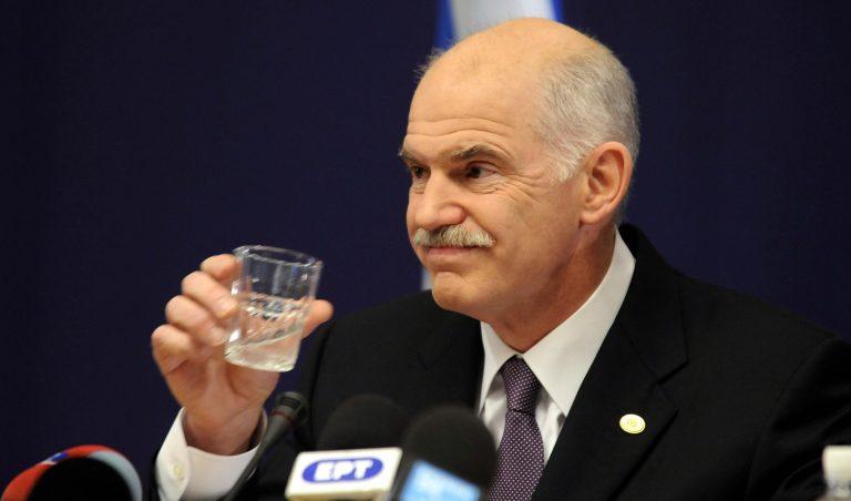Γ. Παπανδρέου: «Οι Έλληνες να αναλάβουμε την ευθύνη των αποτυχιών μας» | Newsit.gr