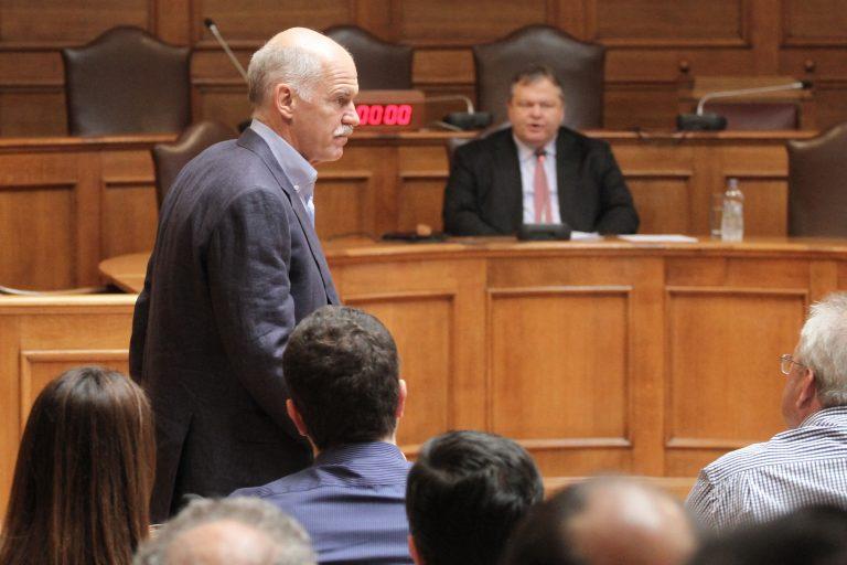 Συνάντηση Παπανδρέου-Βενιζέλου για τη… λίστα Λαγκάρντ   Newsit.gr
