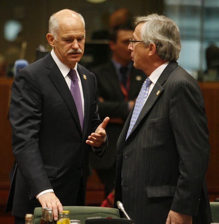 Παπανδρέου: «Έχουμε ευθύνη να σώσουμε την οικονομία»   Newsit.gr