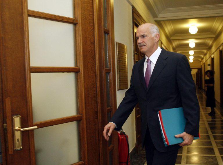 Σύσκεψη για την οικονομία υπό τον πρωθυπουργό | Newsit.gr