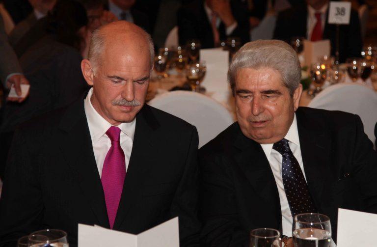 Γ. Παπανδρέου και Δ. Χριστόφιας συνομίλησαν για Κυπριακό και Μεσανατολικό | Newsit.gr