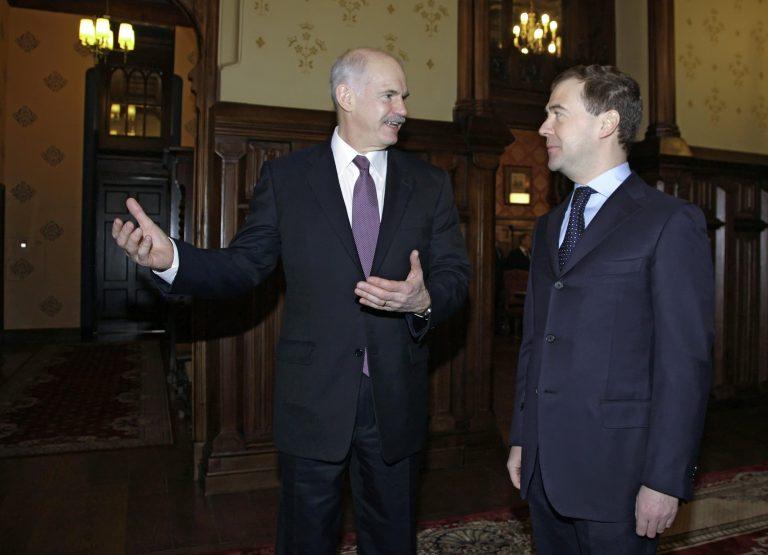 Μεντβέντεφ σε Παπανδρέου: Πηγαίνετε στο ΔΝΤ | Newsit.gr