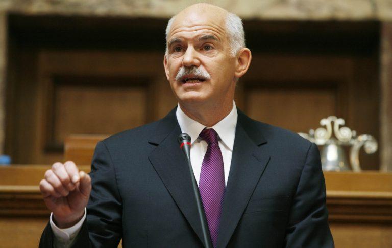 Παπανδρέου: Ο Ερντογάν δεν θα επισκεφθεί την Θράκη! | Newsit.gr