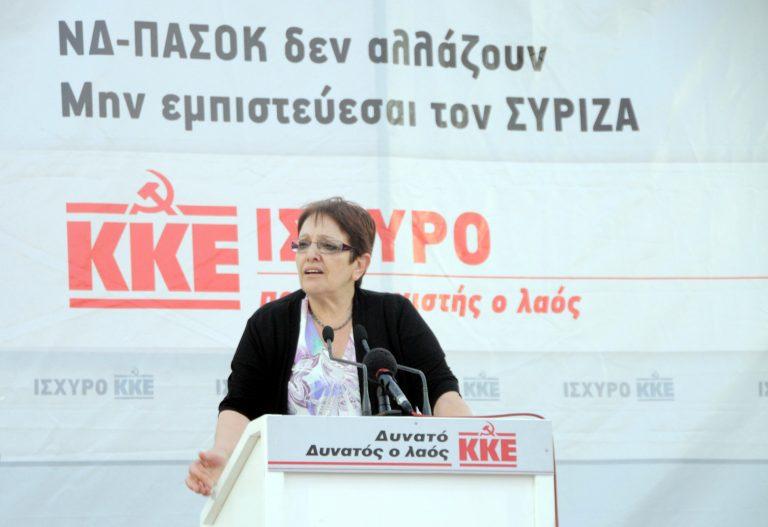 ΚΚΕ: «Παραπλανητικό το δίλημμα Ν.Δ. ή ΣΥΡΙΖΑ» | Newsit.gr