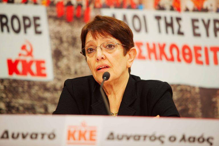 Παπαρήγα για Eurogroup: Βγάλαν τα μαχαίρια από τα θηκάρια   Newsit.gr