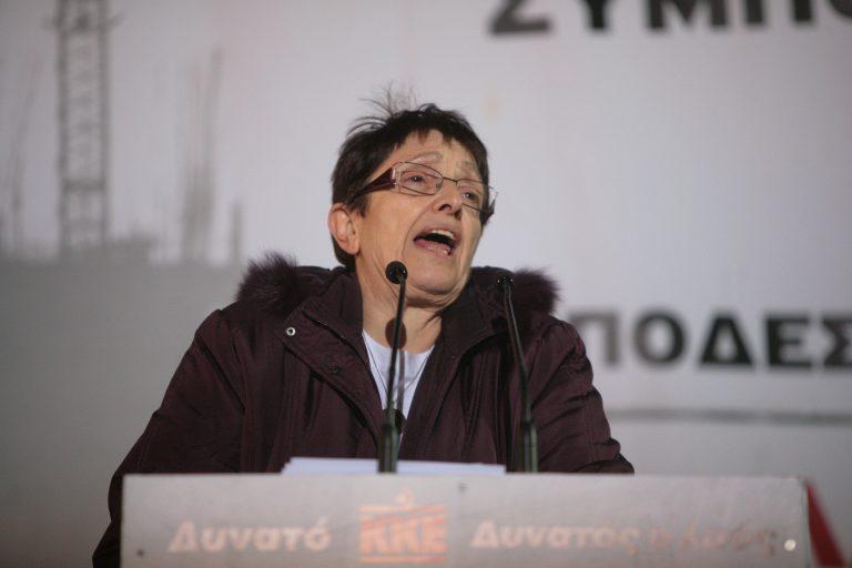 """Παπαρήγα για αποχώρηση Καρατζαφέρη: """"Ενδεχομένως δεν του έδωσαν κανένα υπουργείο""""   Newsit.gr"""