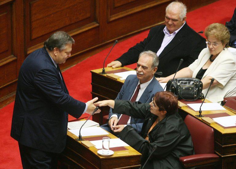 Συνάντηση Βενιζέλου – Παπαρήγα τη Δευτέρα | Newsit.gr