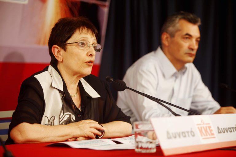 Ανακοίνωσε τους υποψήφιους περιφερειάρχες το ΚΚΕ | Newsit.gr