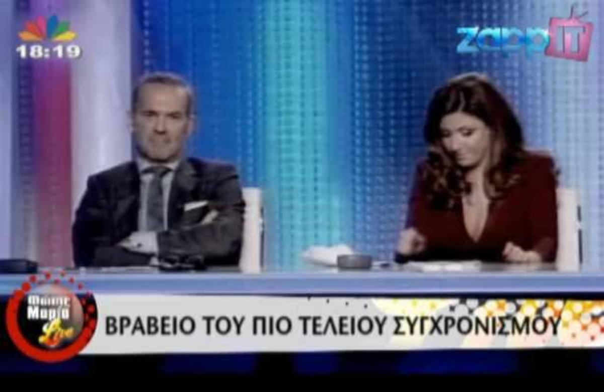 Tα βραβεία που μοίρασε η παρέα του »Φώτης & Μαρία live» σε αγαπημένους celebrities! | Newsit.gr
