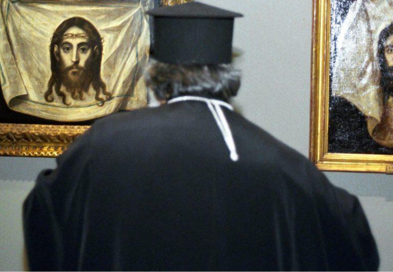 Εξαπάτησαν συνταξιούχο ιερέα στο Βόλο   Newsit.gr