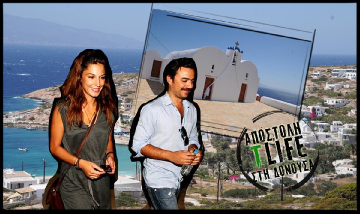 Αποστολή TLIFE στη Δονούσα! Που θα γίνει ο γάμος της Κατερίνας  και το γαμήλιο πάρτυ! Φωτογραφίες | Newsit.gr