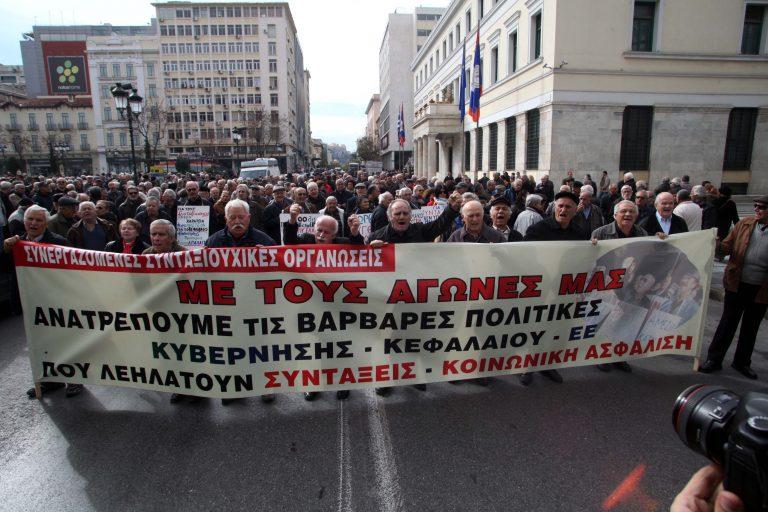 Από το… πεζοδρόμιο και με άδεια στο εξής οι πορείες! – Αλλάζουν ΟΛΑ   Newsit.gr