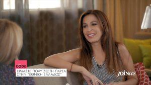 Κατερίνα Παπουτσάκη: «Δεν θα έκανα τώρα τη σειρά για την Αλίκη Βουγιουκλάκη»