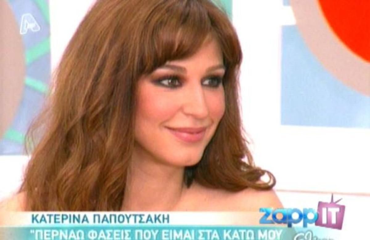 Κ. Παπουτσάκη: Συγχώρεσα ανθρώπους που μου έκαναν κακό… | Newsit.gr