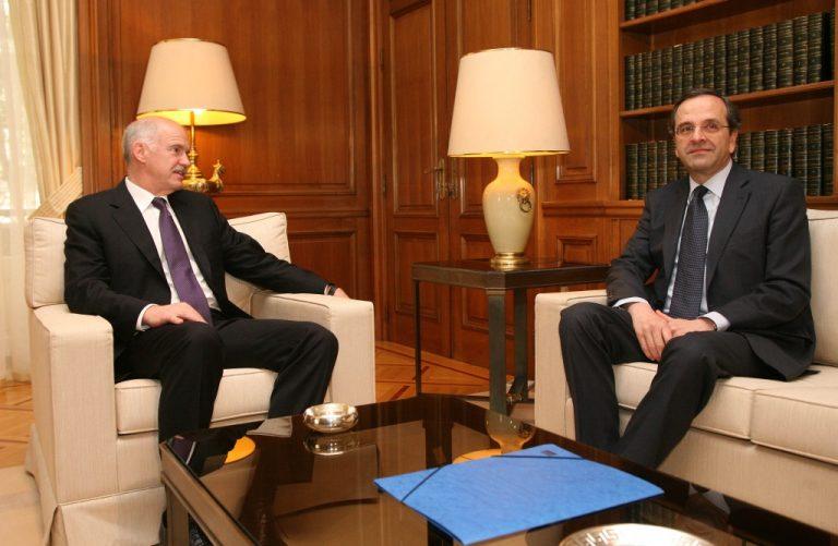 Πολιτική Άνοιξη θα ήταν η συμφωνία Παπανδρέου – Σαμαρά για την ανασυγκρότηση της χώρας | Newsit.gr