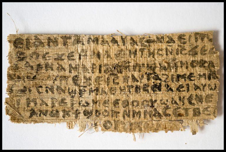 Βρέθηκε πάπυρος που αναφέρεται στη γυναίκα του Χριστού! | Newsit.gr
