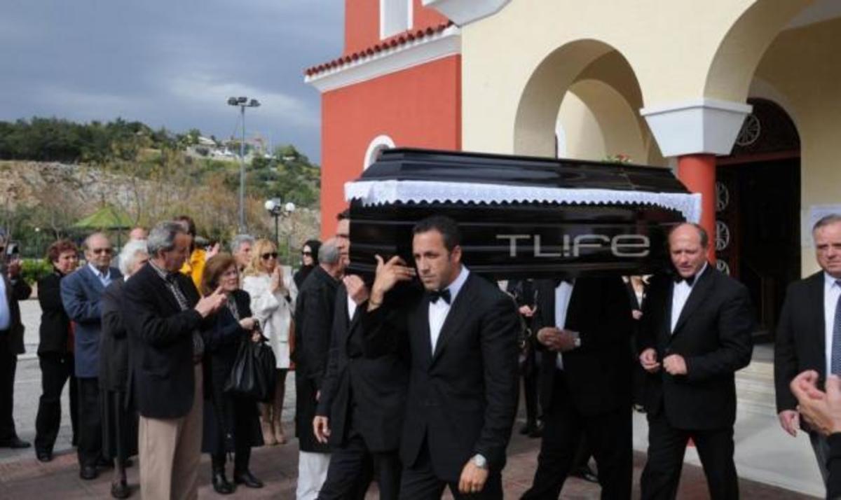 Το τελευταίο αντίο στον Χρήστο Πάρλα   Newsit.gr