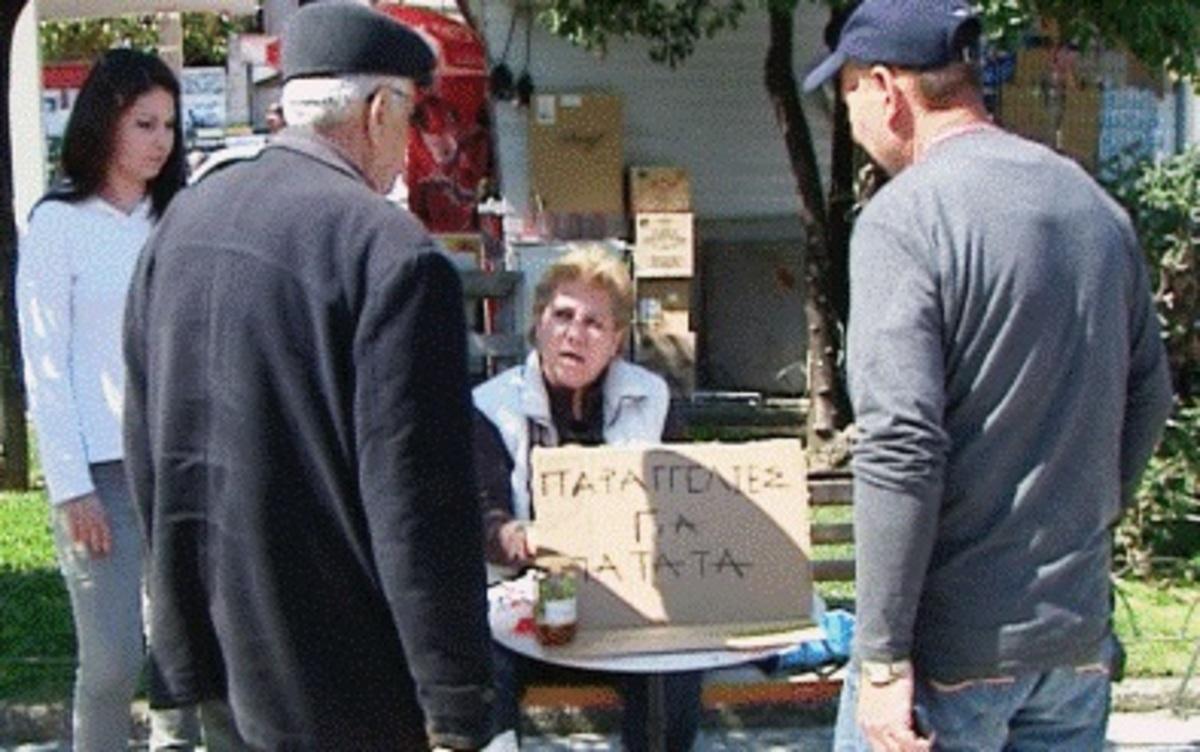 Λαμία: Μέλι και πατάτες χωρίς μεσάζοντες   Newsit.gr