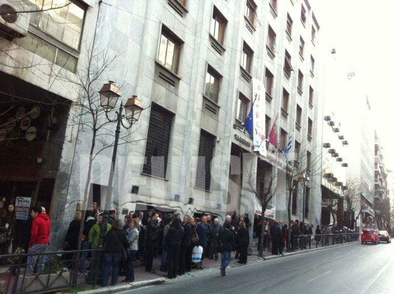 Κατάληψη έως αυτή την ώρα στο Ταμείο Παρακαταθηκών και Δανείων   Newsit.gr