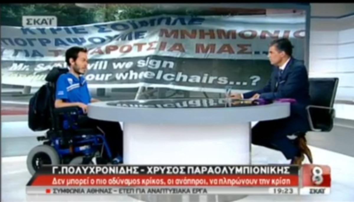 Έχει χαρίσει στην Ελλάδα 40 μετάλλια- Η Ελλάδα όμως του κόβει τα επιδόματα   Newsit.gr