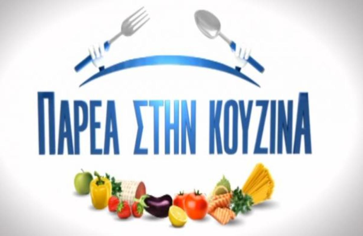 Σε ποια θρυλική σειρά παραπέμπει το τρέιλερ του Καπουτζίδη;   Newsit.gr