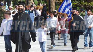 25η Μαρτίου: Ιερείς έκαναν παρέλαση στη Σύρο! [pics, vid]