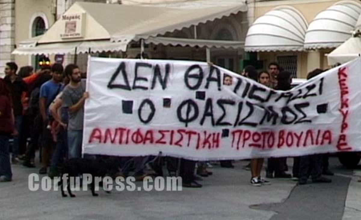 Κέρκυρα:Πλήρωσε πολύ ακριβά τη φωτογραφία με τον αστυνομικό που ανέβασε στο facebook! | Newsit.gr