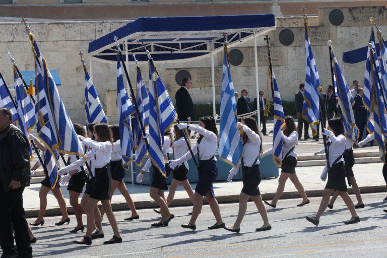 Κυκλοφοριακές ρυθμίσεις για την παρέλαση – Κλειστό το μετρό στο Σύνταγμα | Newsit.gr